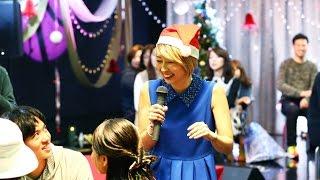 クリスマスオフ会、生中継!な