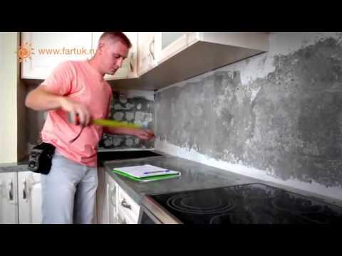 Фартук для кухни из стекла Скинали Стеклянный фартук