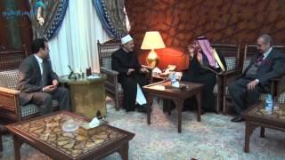 بالفيديو والصور.. شيخ الأزهر للسفير السعودي: التحالف الإسلامي نواة لوحدة حقيقية بين العرب والمسلمين