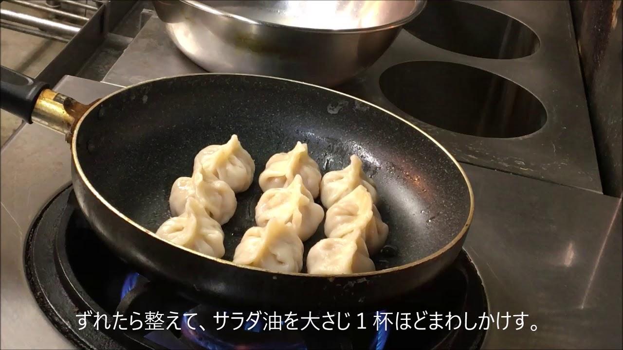 肉汁 餃子 作り方