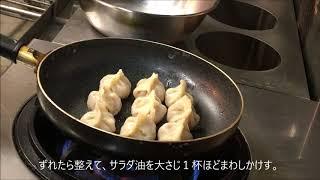 現在の最強肉汁餃子と形が違いますが、作り方は全く同じです。》 生冷凍...