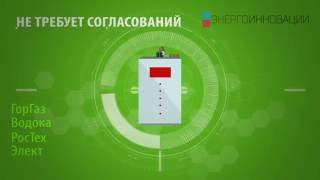 Геотермальное отопление тепловыми насосами (Без газа).(Система отопления без газа тепловыми насосами марки