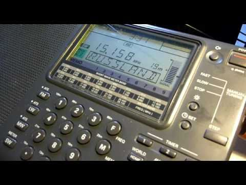 Radio KBS World Korea 15160 khz Siemens RK 777