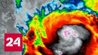 Ураган  Мария , бушующий в Атлантике, усилился до пятой категории   Россия 24