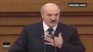 Лукашенко.Приколы..Не смотреть!!