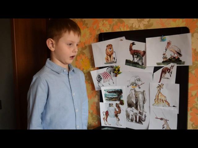 Изображение предпросмотра прочтения – ИванГлазков читает произведение «Что ни страница, — то слон, то львица» В.В.Маяковского