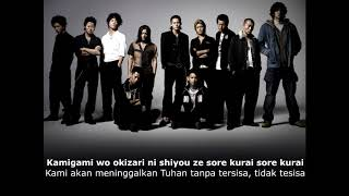 The Birthday - Kaminari Today ost. Crows Zero | Lirik dan Terjemahan