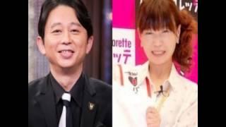 お笑いコンビ・オアシズの大久保佳代子さんが、 28日放送のバラエティー...