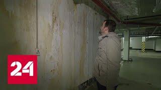 Новый жилой комплекс во Владыкине тонет в кипятке - Россия 24