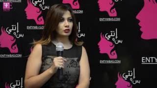 'خاص' بالفيديو.. لميس مراد تكشف عن سر شهرتها في عالم التجميل