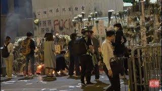 【直播回放】10.31香港民眾慶祝萬聖節 警出動武力鎮壓(中文同聲翻譯)