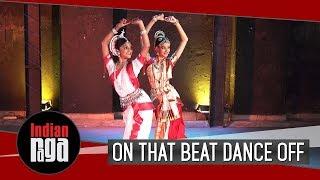 Baixar On That Beat Dance Off