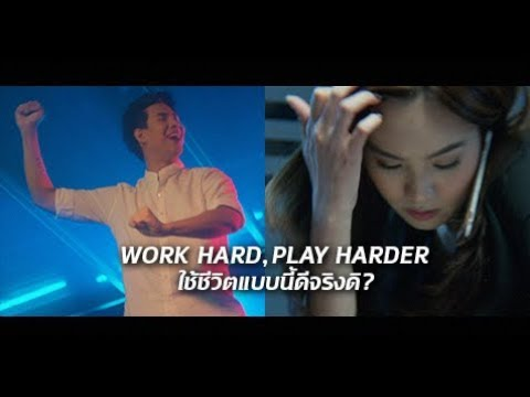 BLEN FES X Salmon House : Work Half Play Half