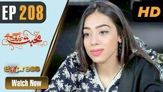 Pakistani Drama | Mohabbat Zindagi Hai - Episode 208 | Express Entertainment Dramas | Madiha