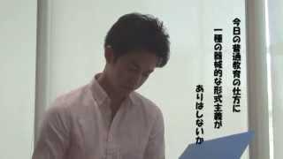 朗読「さるかに合戦と桃太郎」③(板倉)