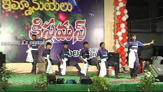 New Latest Telugu Christian Christmas Dance song 2015-2016-Suryachandra Nakshathralu