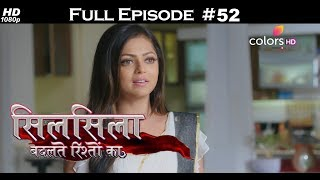 Silsila Badalte Rishton Ka - 14th August 2018 - सिलसिला बदलते रिश्तों का  - Full Episode