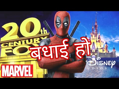 Marvel And Fox Deal Is CONFIRMED - Explained In Hindi