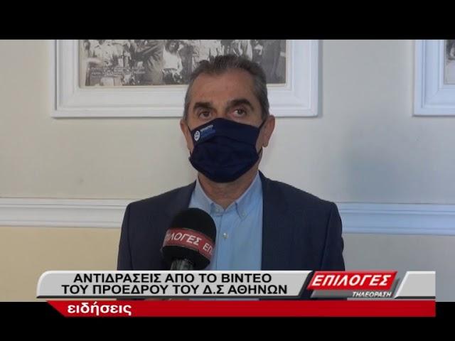 Καλλινικίδης: Νοσηλεύω σήμερα 129 ασθενείς και 14 διασωληνωμένους