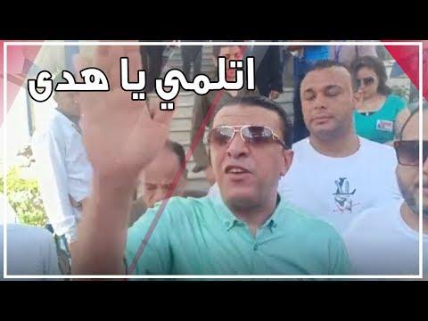 مصطفي كامل في انتخابات نقابة الموسيقيين اتلمي يا هدى النهارده  - 12:54-2019 / 7 / 30