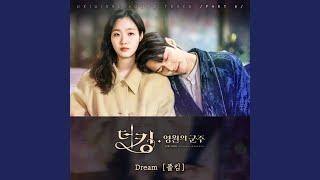 Gambar cover Dream (Inst.)