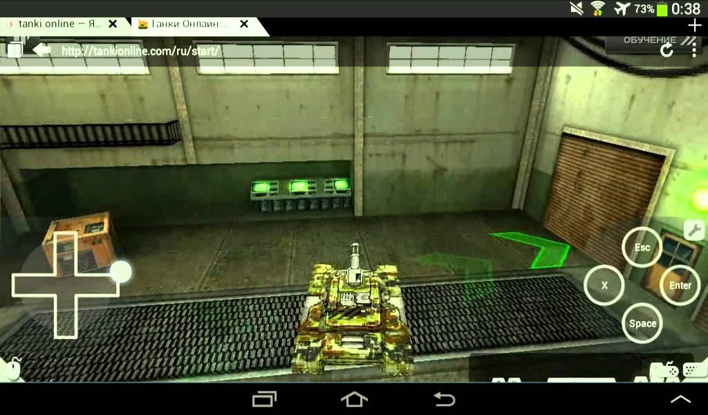 скачать бесплатно игру на андроид танки онлайн - фото 4