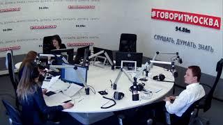 Смотреть видео Новости 14 февраля 2018 года на 10:30 на Говорит Москва онлайн