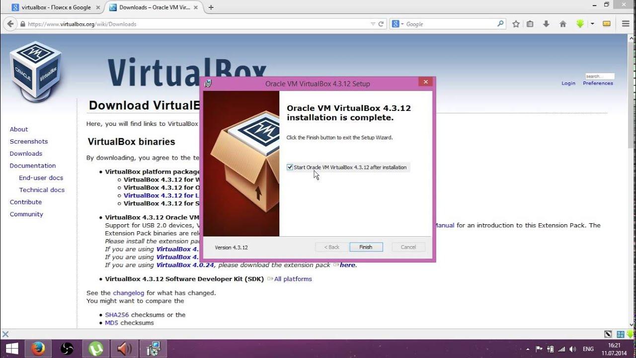 скачать virtual box
