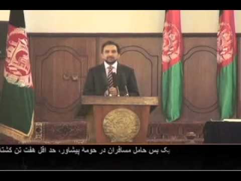 Ahmad Zia Masood appointed Special Representative for Reforms