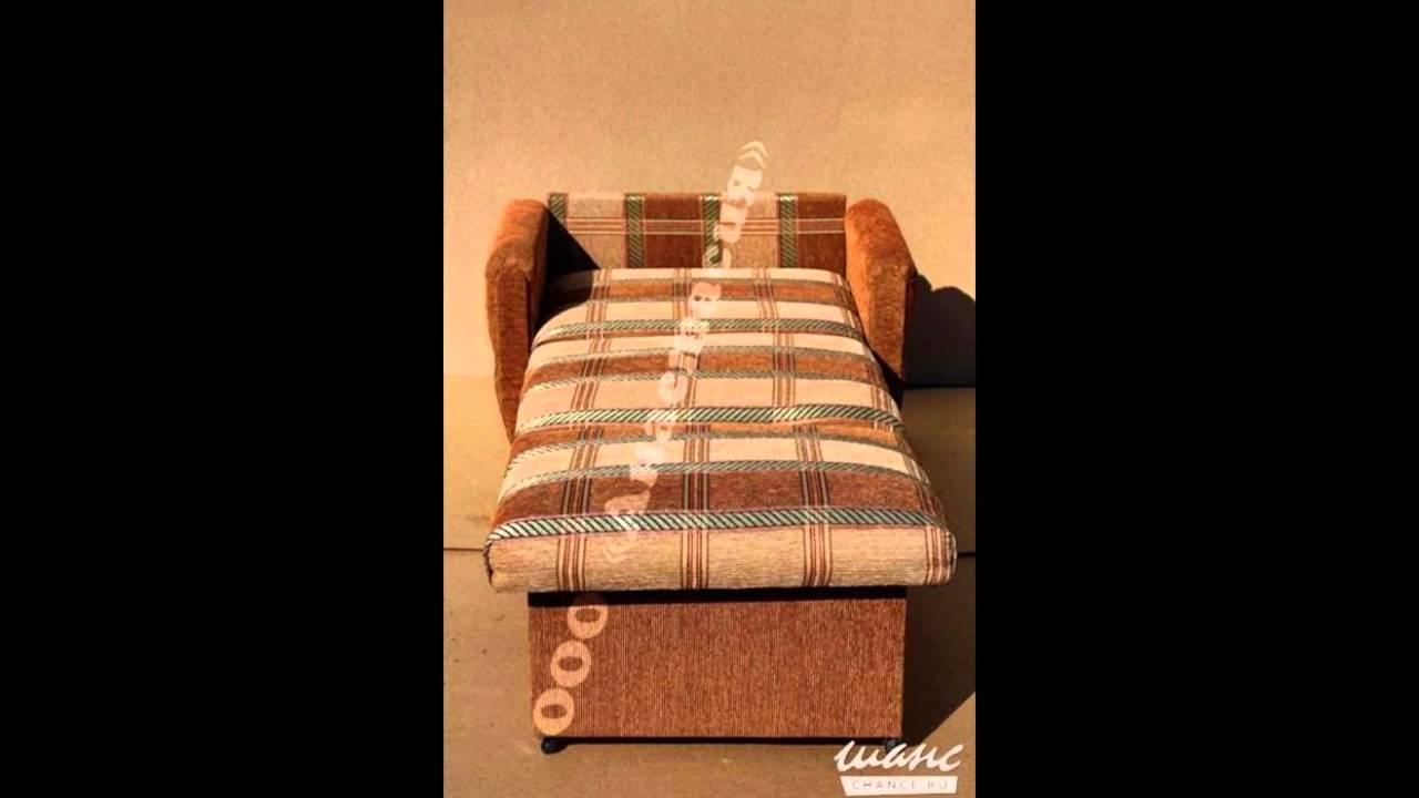 Спальный мешок mountain outdoor камуфляжный (ti-14-kh) – купить на ➦ rozetka. Ua. ☎: (044) 537-02-22. Оперативная доставка ✈ гарантия качества ☑ лучшая цена $.
