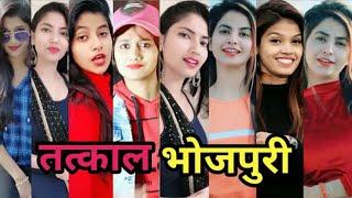 Bhojpuriya josh tik tok video, 2020 . new viral video bhojpuri song, takkal