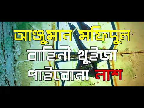 Showdown | Taurra Safa | Mr. Judge | MCC e Mac | Real storm | Somrat Sij | Bangla Rap