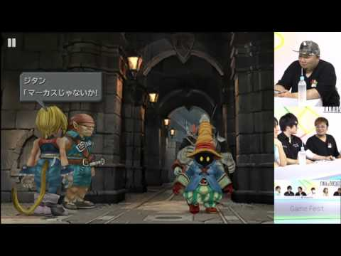 [開始は0:40]まったり FF IX : あしあと x TKCH x U - topia : Google Play Game Fest