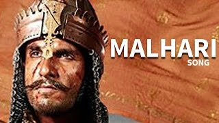 Bajirao Mastani Malhari VIDEO SONG ft Ranveer Singh RELEASES