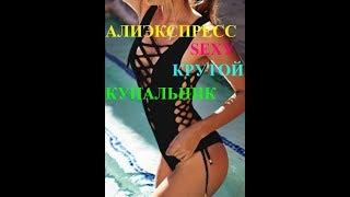 Сдельный купальник Profit kp 010 бирюзовый