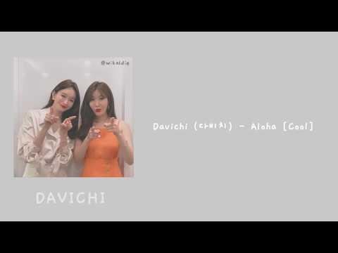 [INDO SUB] Davichi (다비치) - Aloha [Cool] Lyrics
