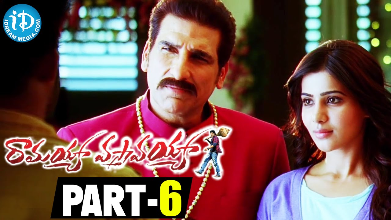 ramayya vasthavayya full movie part 6 || jr ntr, samantha, shruti