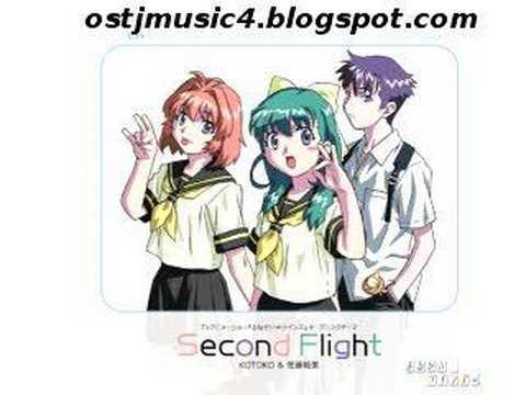 kotoko - Second Flight (Karaoke)