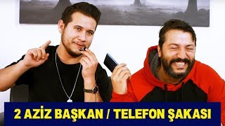 İKİ AZİZ BAŞKAN ŞAKASI! / TAKLİTMAN & İSMAİL BAKİ