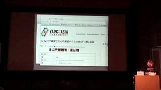 YAPC::Asia Tokyo 2011 資料、詳細はこちら http://yapcasia.org/2011/t...