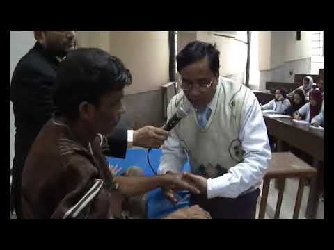 Examination of upper limbs by Dr. H. N. Sarkar