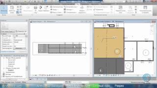 AVysotskiy.com - Видеокурс Revit Architecture - 708 - Разрез