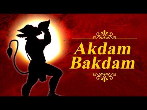 Akdam Bakdam | Shri Hanuman Song for Kids | Shravan | Times Music Spiritual