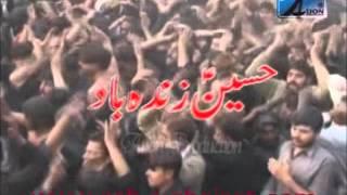 Hussain (a.s) Zindabad - Shafaqat Ali Khan 2014