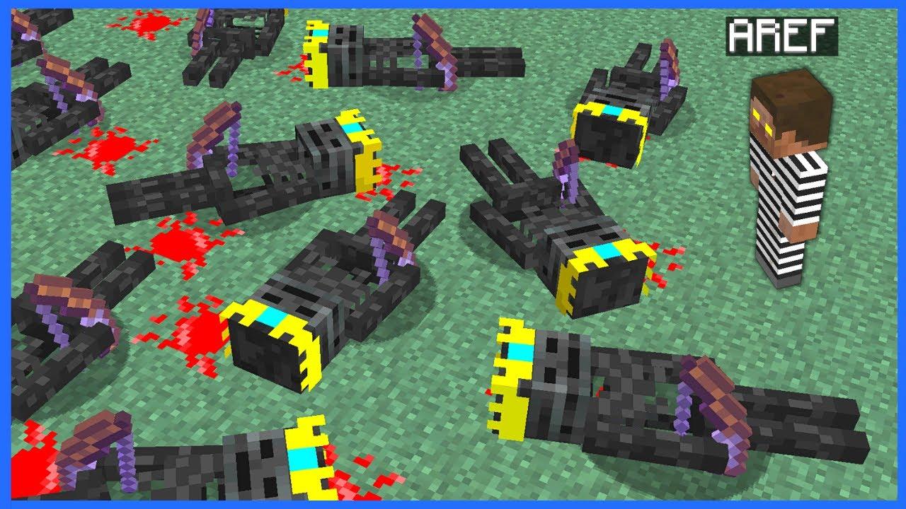 AREF YARDIMA GELDİ İSKELET ORDUSUNUN İŞİ BİTTİ! 😱 - Minecraft