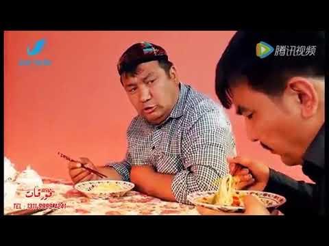 Уйгурский прикол «Ардраhчан»