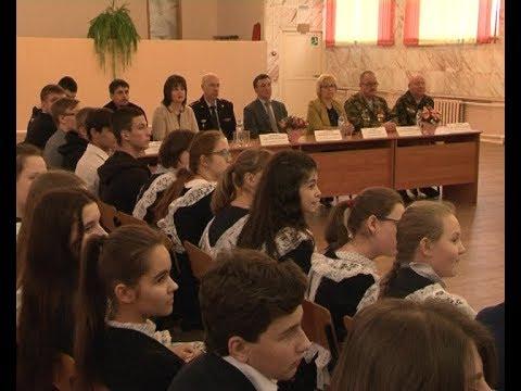 День Героев России в школе №2