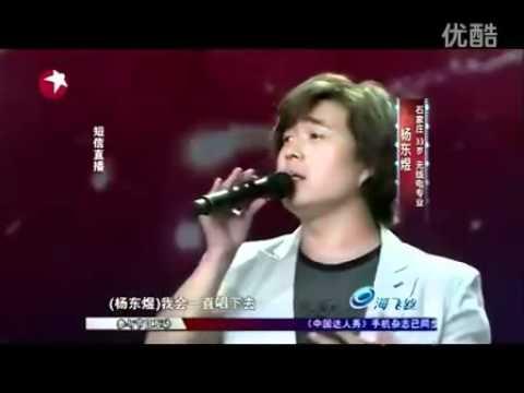中国达人秀模仿牛人,一首歌模仿20几位名歌星.wmv