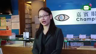 【心視台】香港眼科專科醫生 葉佩珮醫生為大家講解運動與眼睛