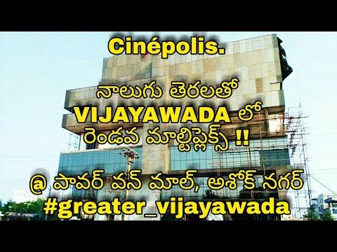 Cinépolis. Second maltiplex in VIJAYAWADA with four screens!. @POWER ONE MALL,ASHOK NAGAR Vijayawada